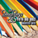 Fifty Big Ones: Greatest Hits - The Beach Boys