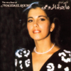 The Very Best of Magida El Roumi - Magida El Roumi