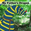 My Father's Dragon (Unabridged)