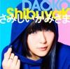 ShibuyaK by DAOKO
