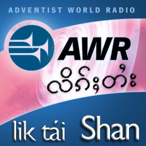 AWR - Shan - Voice of Hope - lik tái ရွမ္း