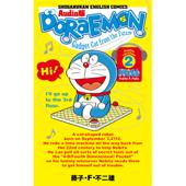 Audio版 Doraemon (2) 16話収録 ( オーディオ版 ドラえもん -2-) 小学館発行