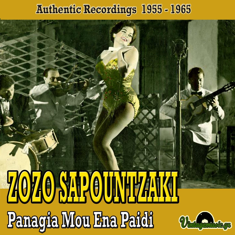 Panagia Mou Ena Paidi (feat. Trio Belcanto)