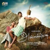 Annakodi Original Motion Picture Soundtrack EP