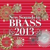 New Sounds in Brass 2013 ジャケット写真