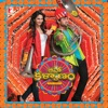 Aaha Kalyanam (Telugu) [Original Motion Picture Soundtrack]