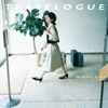 Travelogue - Sweet and Bitter Collection ジャケット写真
