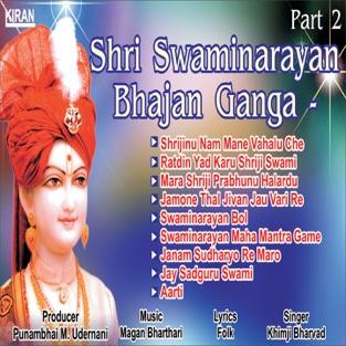 Shree Swaminarayan Bhajan Ganga, Pt. 2 – Khimji Bharvad