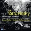 Stravinsky: Le sacre du printemps ジャケット写真