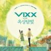 Y.BIRD from Jellyfish with VIXX & OKDAL - Single ジャケット写真