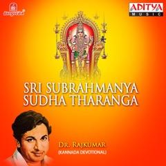 Sri Subrahmanya Sudha Tharanga