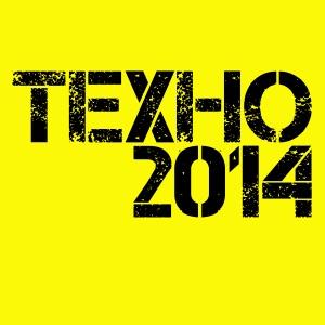 Techno Flow