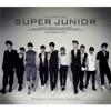 SUPER JUNIOR - Bonamana Song Lyrics