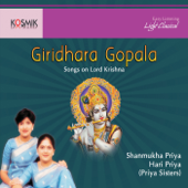 Giridhara Gopala