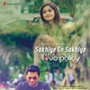 Sakhiye En Sakhiye From Love Policy Single