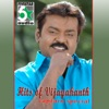 Hits of Vijayakanth