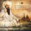 Sukhmani Sahib Vol 3