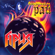 Потерянный рай (Live) [feat. Президентский оркестр Росийской Федерации & Павел Овсянников] - Aria