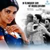 M.Kumaran Son of Mahalakshmi (Original Motion Picture Soundtrack)