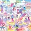 Fanfare Ga Kikoeru / Senkou_Hanabi - EP ジャケット写真