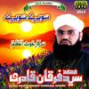 Moin Ud Din - Syed Muhammad Furqan Qadri