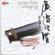 Guangling Melody - Gong Yi