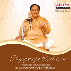 Raminchuvarevaruraa - Suposhini Tisragati - Adi