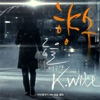 Duble Kick Project, Vol. 04 - Single, K.Will & Jeon Woo Sung