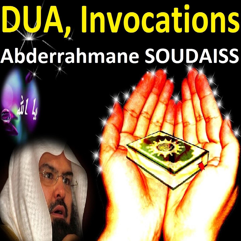 Dua, Invocations (Quran - Coran - Islam) - EP