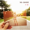 Tegami - EP ジャケット写真