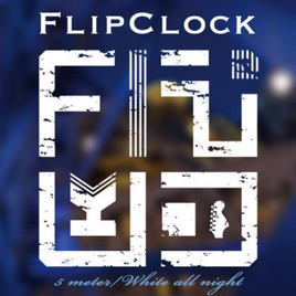 ‎Salvage - Single by Flip Clock