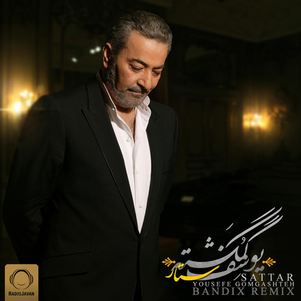 ‎Yousefe Gomgashteh (Bandix Remix) - Single by Sattar