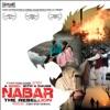Nabar (Original Motion Picture Soundtrack)