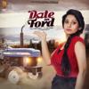 Miss Pooja - Date on Ford  artwork