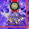 New Sounds in Brass Super Best ジャケット写真