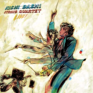 Kishi Bashi - Conversations at the End of the World