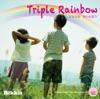 虹を架けよう~岩手バージョン/福島バージョン - EP ジャケット画像