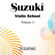 William Preucil - Suzuki Violin School, Vol. 3