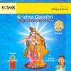 Krishna Gayathri
