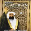 Murottal Al-Qur'an Juz Amma - Juz 30 - Abdurrahman