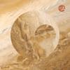 Juno - Single, Trent Reznor & Atticus Ross