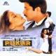 Pukar Original Motion Picture Soundtrack
