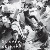 Peel Sessions - Single ジャケット写真