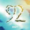 92 дня - Mot