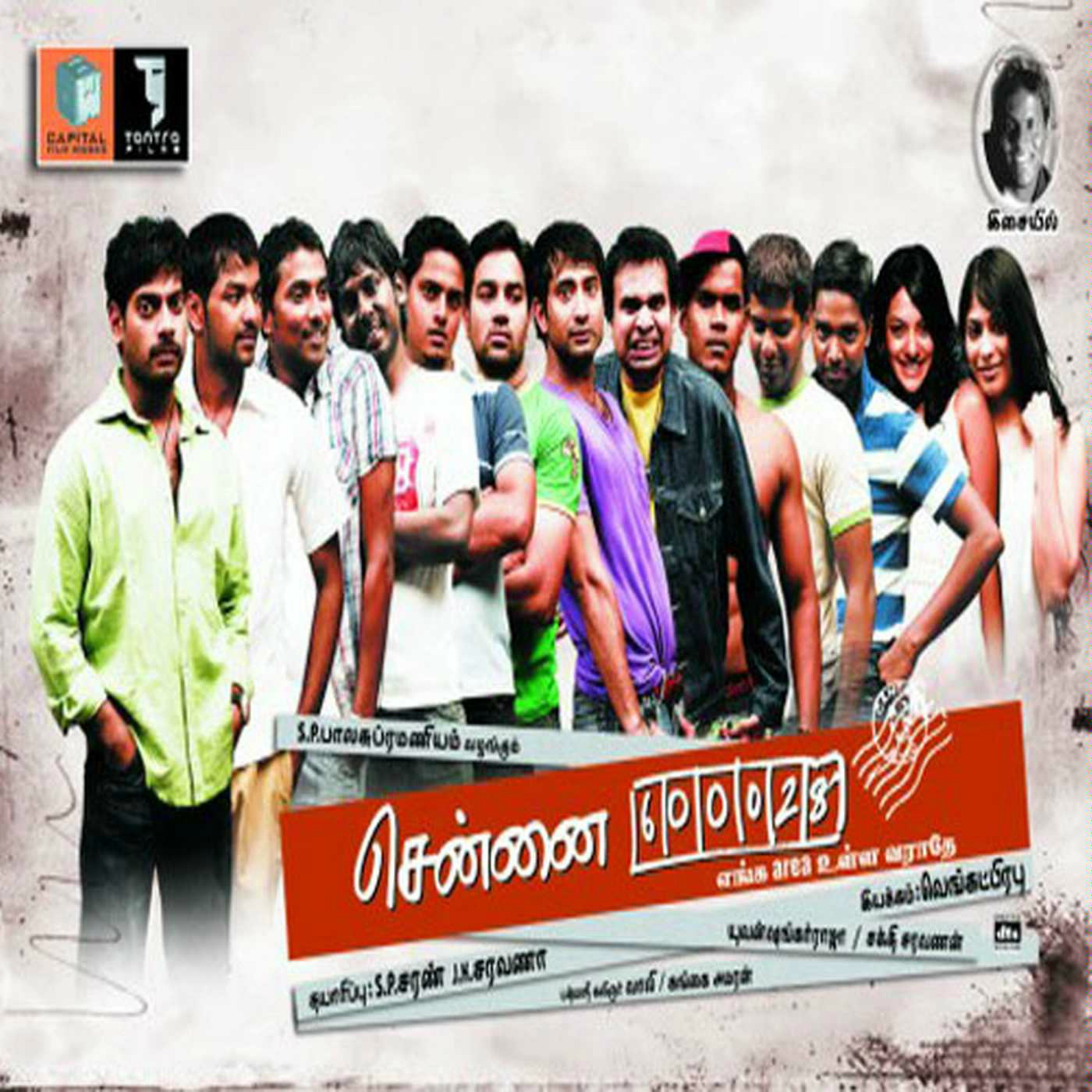 Chennai 600028 (Original Motion Picture Soundtrack)