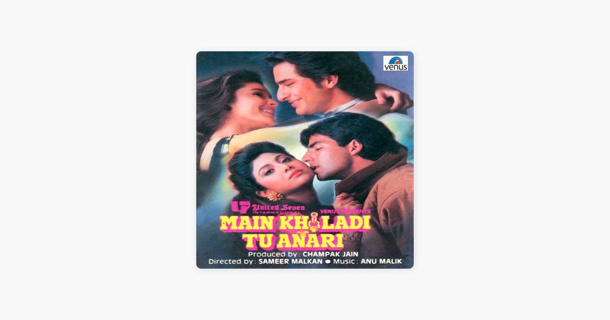 €�chura Ke Dil Mera By Anu Malik On Apple Music
