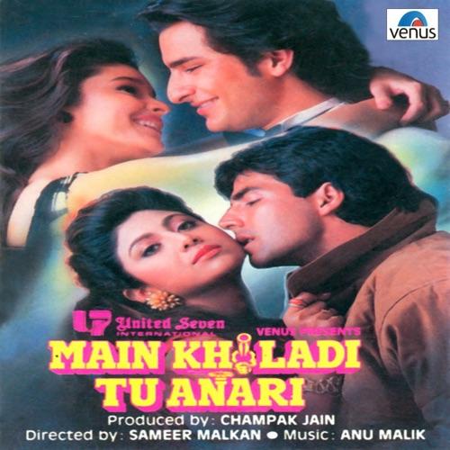 Anu Malik – Main Khiladi Tu Anari (Not Jhankar Beats: Original) [iTunes Rip AAC M4A]