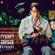 Papa Mere Papa - Sonu Nigam, Baby Aparna & Shreya Ghoshal