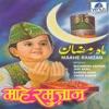 Maahe Ramzan