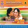 Sharad Poonam Nee Raat Original Motion Picture Soundtrack